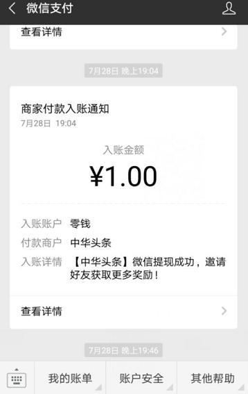 中华头条第5张——阅读生金